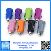 Made in China Universal Mini Car Charger For Samsung Galaxy s4 Car Charger By Jin Huibo