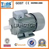 LTP YCL single phase ac electric motor