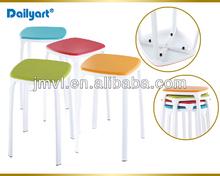(V052007) Colourful kitchen living room kids wooden stool