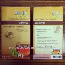 Pea Eggplant Tea (Herbal Tea)