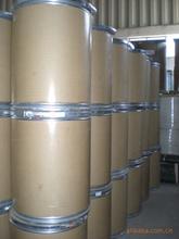 supply top 2156-56-1/Sodium dichloroacetate/SDA