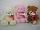 mini colourful plush happy toy white red pink brown toys
