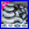 steel pipe fittings for large inch water well pipe