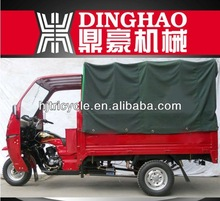 Dinghao 3 wheeler bicycle parts
