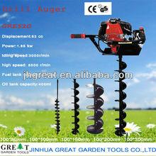 52cc brush cutter Gasoline Shoulder Brush Cutter Grass trimmer gas powered big wheel