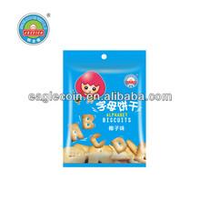 60g Coconut Biscuits Baby Biscuits Healthy Food Jessica Alphabet Biscuits High Calcium