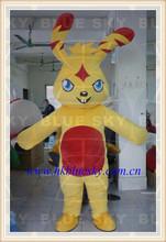 Custom Made Moshi Monster Mascot
