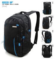 Lightweight school bag for college