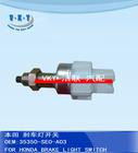 Car Brake Light Switch 35350-SEO-A03 for honda