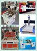 cnc wood machine