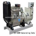 40kw silent diesel generator set