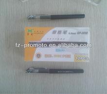 customised colour gel pens