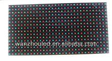 P20 full color 2R1G1B DIP LED module configuration 320*160mm P5/p6/p7.62/p8/p10/p12/p16/p20/p25/p31.25