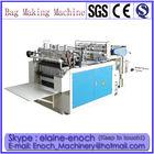 Computer control Two line T-shirt bag making machine(DFR-400*2)
