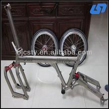 high quality and low price titanium folding bike frame