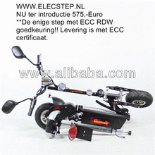 Elec Eped scooter 25km with ECC