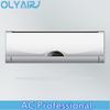 split type air conditioner indoor unit