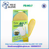 CE NO.7 special cleaning gloves for pet buy household rubber gloves manufacturer latex cleaning gloves