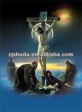 jesus christ 3d pictures