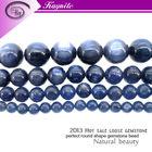 2013 China Supplier STA2 10mm AAA grade natural blue kyanite names of semi precious stones