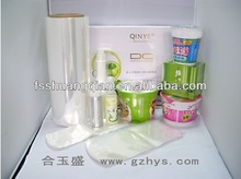 high quanlity food grade shrink film with different type