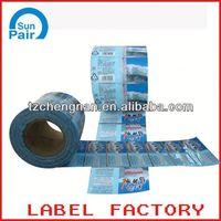 lable slitting machine for bottle packaging