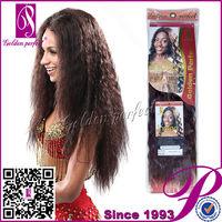V Care Products Beautiful Girl Virgin Bohemian 5a Grade Indian Hair
