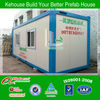 SO9001:2008 certified modular 20ft standard container house fast built low cost