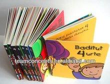 talking book for children