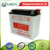 Maintenance free Motorcycle battery 12V5AH SLA Battery
