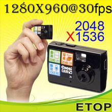 Micro Digital Camcorder