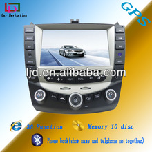 8'inch car multimedia system for honda accord (03-07) with gps ,bt ,rearview ,tv ,radio ,phone book