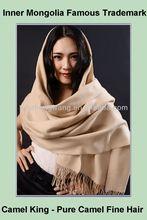 warm camel wool pashmina