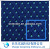 punched mesh football jersey fabric