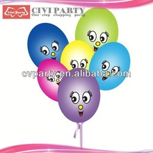 Cheap promotional advertising latex balloon balloon clip