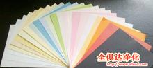 Cleanroom Paper KM