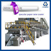 Hot Melt Adhesive Coating Machine with High speed and Quality,Paper/Fabric/Leather Powder spray adhesive Coating machine