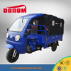 250cc water cooled engine passenger/tuk tuk/bajaj tricycle