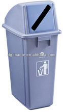 58 L Paper Recycling Container XM-001C -grey