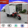 2013 Hot Selling Cheap Water Cool Cargo New 250cc China Three Wheel Motorcycle for Sale