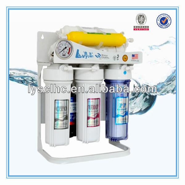 jupiter water machine