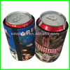 Customized portable plastic beer can holder