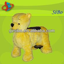 GM5920 children's gift in Christmas kids toys