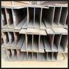 Hot rolled mild steel h shape steel structure column beam