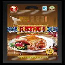 hot sale chicken packaging bags