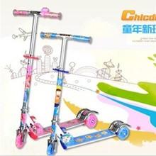 Cheap Children Folding 3 Wheel Sliding Scooter