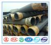 plastic pipe mpvc pipe mpvc sewage pipe