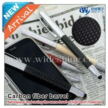 Carbon fiber stylus touch pen 2013 promotional cheap gift screen touch pen