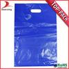 2013 Hot sale dissolvable packaging bag