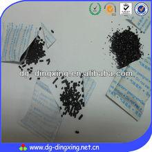 activated carbon supplier / manufacturer